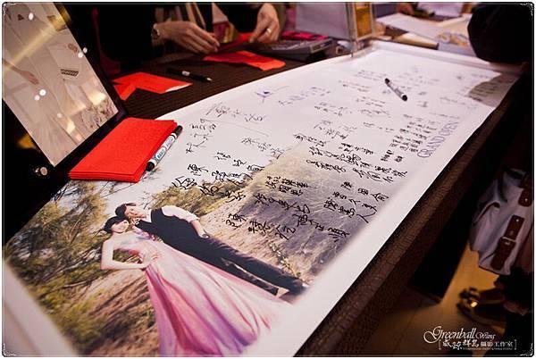 德和&美竫訂結婚攝_1118.jpg