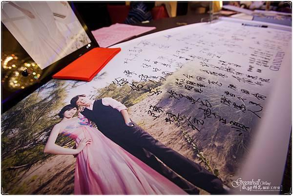 德和&美竫訂結婚攝_1283.jpg