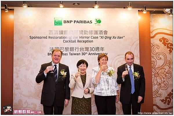 +精選-BNP Paribas Taiwan 30th Anniversary_222.jpg