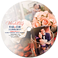 柏盛與若維的婚禮攝影MV-光碟圓標700.png