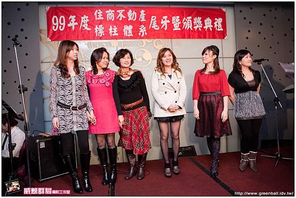 +精選-99年住商標柱體系尾牙_812.jpg