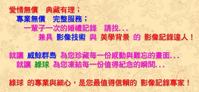 2009消費券優惠方案_012001web.jpg