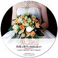 +智傑&雅竹的婚禮攝影MV-光碟圓標700.jpg