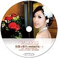 +智傑&雅竹的婚禮攝影集-光碟圓標A700.jpg