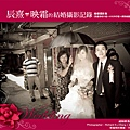 辰熹與映霜的婚禮攝影集-光碟封面B700.jpg