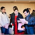 藤耀&怡珊結婚婚攝_0758.jpg