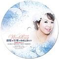 藤耀與怡珊的結婚攝影MV-光碟圓標700.jpg