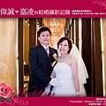 偉誠與嘉凌的婚禮攝影集-光碟封面800.jpg