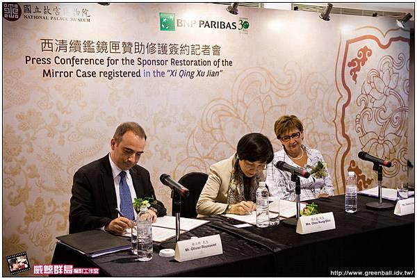 +精選-BNP Paribas Taiwan 30th Anniversary_032.jpg