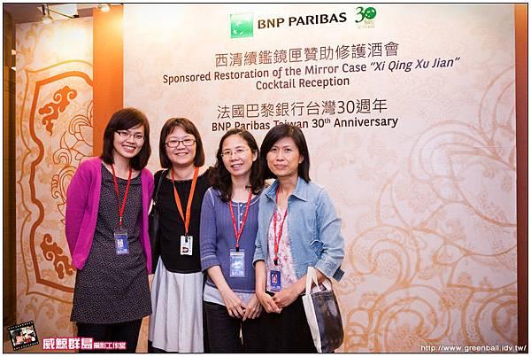 +精選-BNP Paribas Taiwan 30th Anniversary_332.jpg