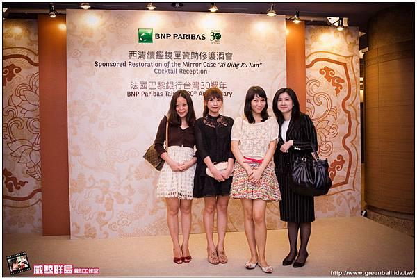+精選-BNP Paribas Taiwan 30th Anniversary_251.jpg