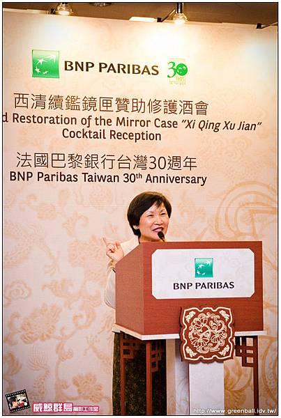 +精選-BNP Paribas Taiwan 30th Anniversary_215.jpg