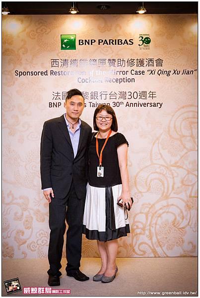+精選-BNP Paribas Taiwan 30th Anniversary_295.jpg
