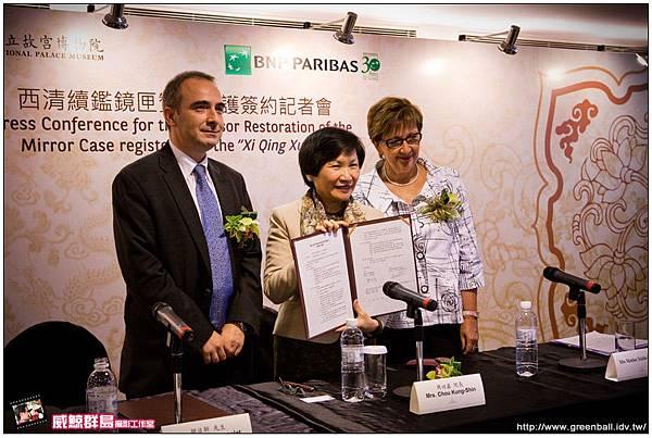 +精選-BNP Paribas Taiwan 30th Anniversary_039.jpg