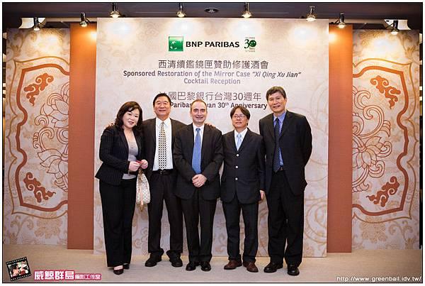 +精選-BNP Paribas Taiwan 30th Anniversary_318.jpg