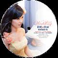 +鎧維與鼎涵的婚禮攝影集-光碟圓標800.jpg