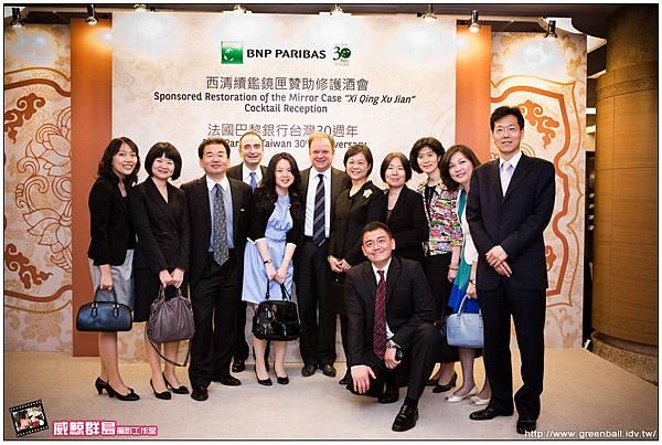 +精選-BNP Paribas Taiwan 30th Anniversary_326.jpg