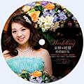 東樺與曉馨的婚禮攝影集-光碟圓標700.png