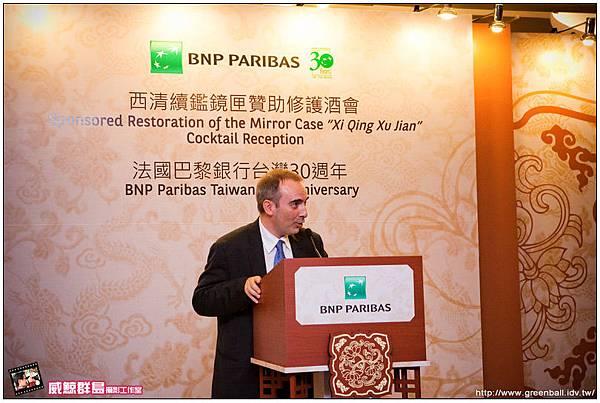 +精選-BNP Paribas Taiwan 30th Anniversary_189.jpg