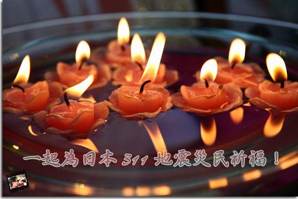 為日本311地震災民祈福-橫式A.jpg
