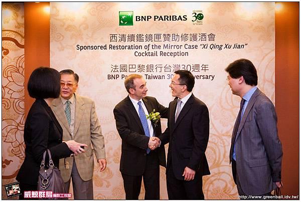 +精選-BNP Paribas Taiwan 30th Anniversary_306.jpg