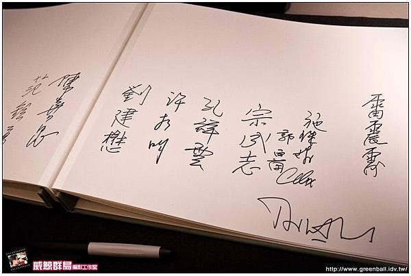 +精選-BNP Paribas Taiwan 30th Anniversary_106.jpg