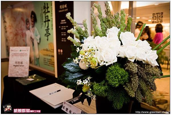 +精選-BNP Paribas Taiwan 30th Anniversary_005.jpg