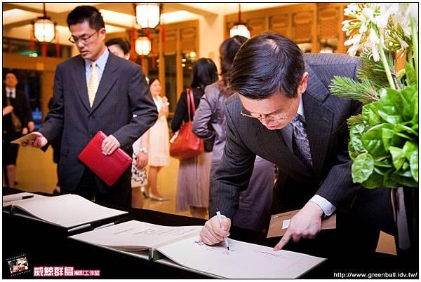 +精選-BNP Paribas Taiwan 30th Anniversary_109.jpg