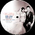 +鎧維與鼎涵的婚禮攝影MV-光碟圓標800.jpg