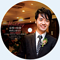 東樺與曉馨的婚禮攝影MV-光碟圓標700.png