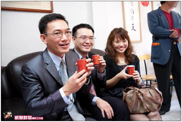 宗蔚&慧文文定婚攝_204.jpg