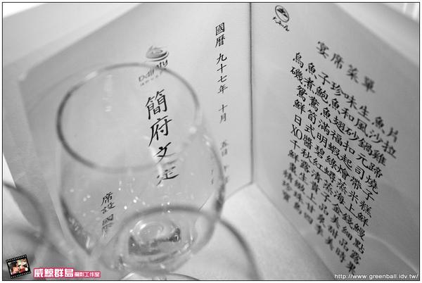 +精選-淑芬&志維文定婚攝_518.jpg