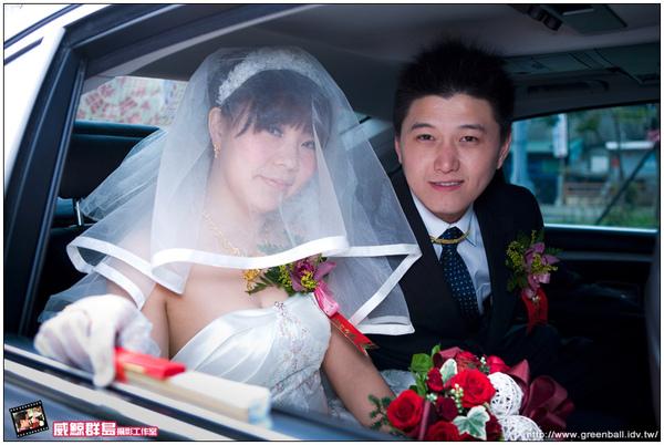 +精選-玉祥&怡婷訂結婚攝_0571.jpg