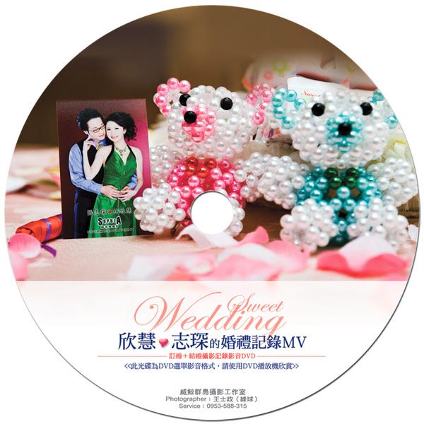 欣慧&志琛的婚攝精選MV-光碟圓標700.jpg
