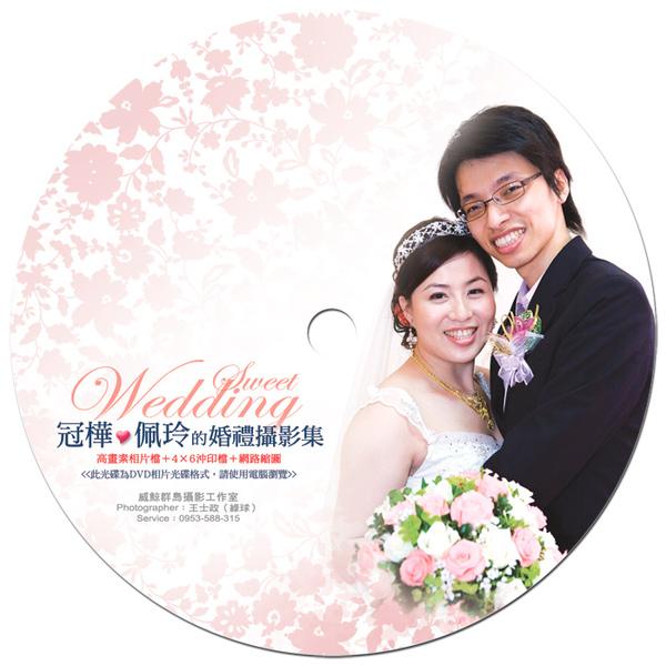 冠樺&佩玲的結婚攝影集-光碟圓標700.jpg