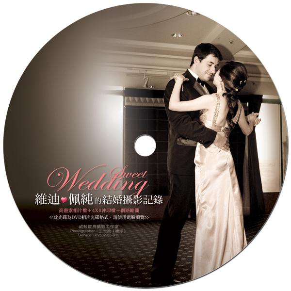 維迪&佩純的結婚攝影集-光碟圓標A700.jpg
