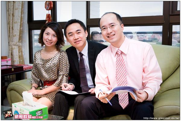 信樺&玉玲訂結婚攝_0023.jpg