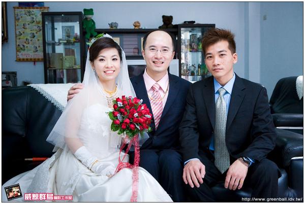 信樺&玉玲訂結婚攝_0305.jpg