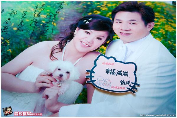 史輝&意紋婚宴婚攝_487.jpg