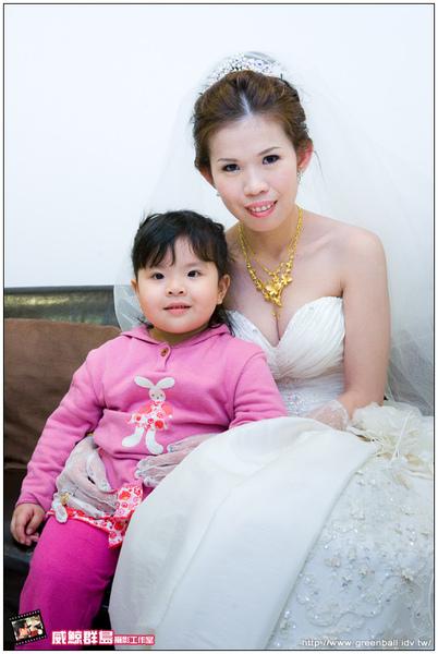 建成&雅欣結婚婚攝_0498.jpg