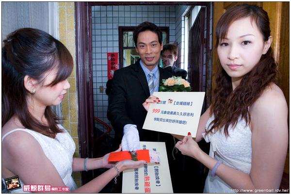 建成&雅欣結婚婚攝_0134.jpg