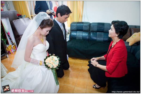 建成&雅欣結婚婚攝_0220.jpg