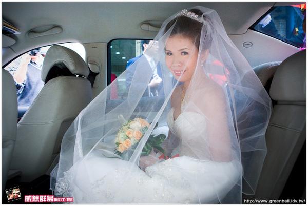 建成&雅欣結婚婚攝_0275.jpg