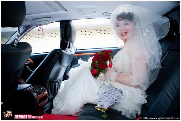 藤耀&怡珊結婚婚攝_0374.jpg