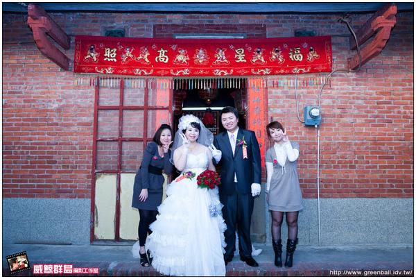 藤耀&怡珊結婚婚攝_0588.jpg