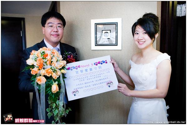 聖智&文郁結婚婚攝_197.jpg