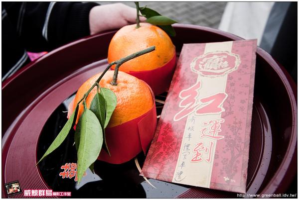 晁權&柏如結婚婚攝_0337.jpg