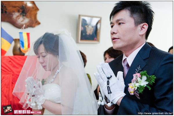 偉誠&嘉凌結婚婚攝_279.jpg