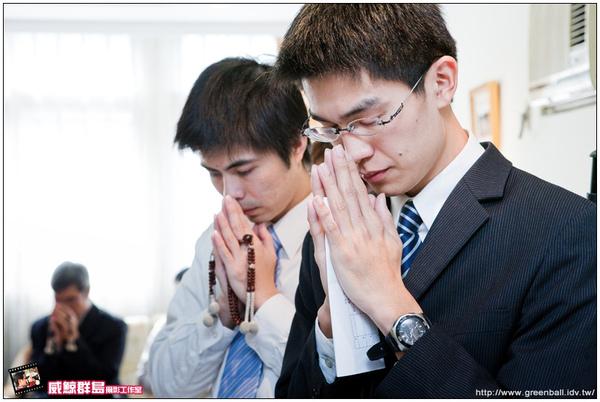 偉誠&嘉凌結婚婚攝_299.jpg