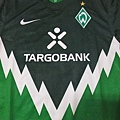 Werder Bremen 2010-11 Home--胸前